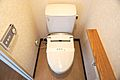 トイレは温水洗...
