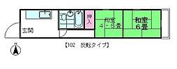 〜ルームシェア・外国籍可〜コーポユウ[102号室]の間取り