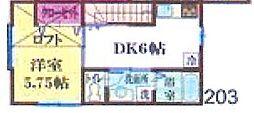 新築物件 お出かけに便利な都賀駅徒歩5分の立地[2階]の間取り