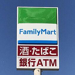 ファミリーマート天白高坂店まで400m