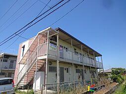 長洲駅 3.0万円