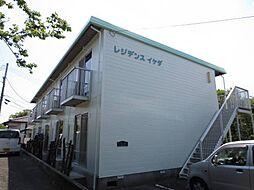 韓々坂駅 2.4万円