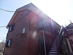 東京都町田市玉川学園7丁目の賃貸アパートの外観
