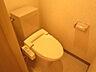 トイレ,2LDK,面積55.89m2,賃料7.0万円,バス 北見バス4条西4丁目下車 徒歩1分,JR石北本線 北見駅 徒歩12分,北海道北見市北四条西6丁目9番地