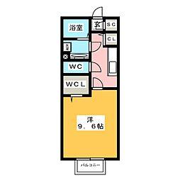 【敷金礼金0円!】始廣苑