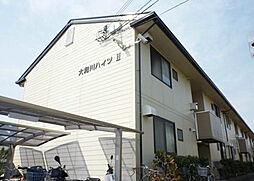 大和川ハイツI[2階]の外観
