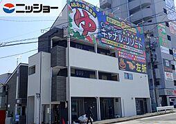 LE COCON新川町[1階]の外観