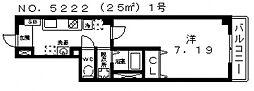 ルミエール駒川[5階]の間取り