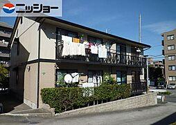 サンハイムIIA棟[2階]の外観