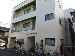 マンションASUKA[1階]の外観