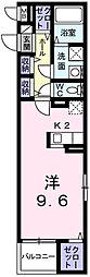 コオリナ[1階]の間取り
