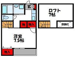 シエラ新宮[2階]の間取り