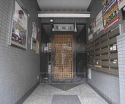 京都府京都市中京区中魚屋町の賃貸マンションの外観