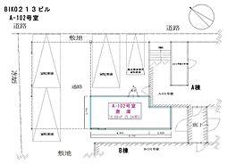 【敷金礼金0円!】BIKO213ビル