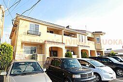 福岡県古賀市花鶴丘1丁目の賃貸アパートの外観