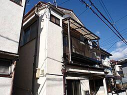 神戸市西神・山手線 長田駅 徒歩15分