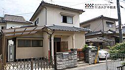 岡山駅 960万円