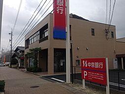 中京銀行(長久手支店) 自転車4分