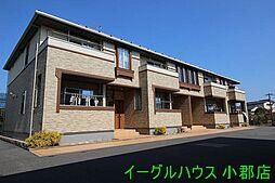 太刀洗駅 4.7万円