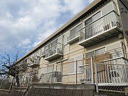 スカイハイツB棟[2階]の外観