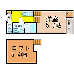Sereno内田橋[2階]の間取り