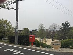 富士見公園 徒歩5分(330m)