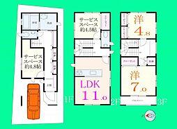 足立区興野1丁目 中古一戸建て 2SLDKの居間