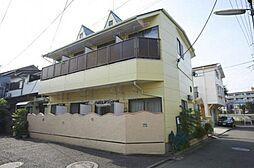 東京都世田谷区鎌田1丁目の賃貸アパートの外観