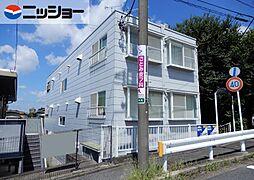 名古屋大学駅 2.6万円