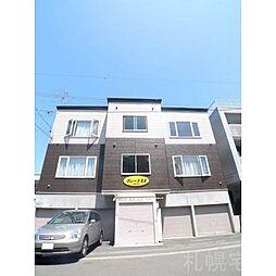 北海道札幌市西区宮の沢二条2丁目の賃貸マンションの外観