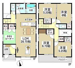 三郷駅 3,290万円