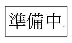 [一戸建] 東京都江戸川区中葛西8丁目 の賃貸【/】の外観