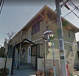 東京都杉並区成田西4丁目の賃貸アパートの外観