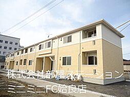 日豊本線 姶良駅 徒歩17分