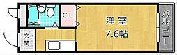 サンハイツ光善寺[2階]の間取り