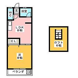 グリーンチャイム[2階]の間取り