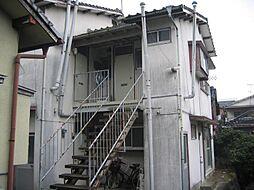 佐賀駅 1.9万円