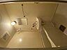 風呂,2LDK,面積52m2,賃料4.5万円,札幌市営南北線 平岸駅 徒歩3分,,北海道札幌市豊平区平岸一条7丁目3-8