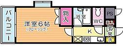 田中第10ハイツ[406号室]の間取り