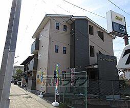 京都地下鉄東西線 御陵駅 徒歩5分の賃貸アパート