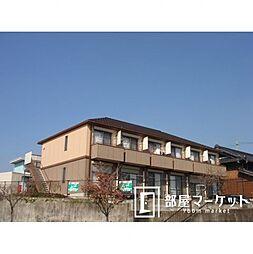 愛知県豊田市豊栄町5丁目の賃貸アパートの外観