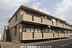 岡本駅 5.2万円