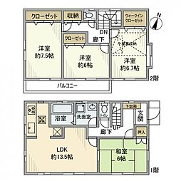 春日部駅 8.8万円