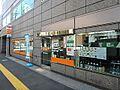 札幌南二条郵便...