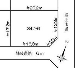 男鹿線 出戸浜駅 徒歩19分