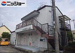 オウガストハウス[2階]の外観