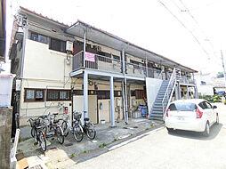 加茂の荘[2階]の外観