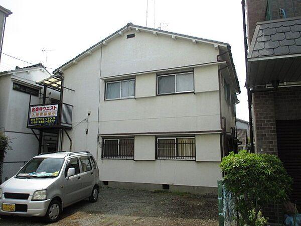 兵庫県尼崎市西長洲町2丁目の賃貸アパートの外観