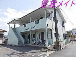 ハイツU-FO[2階]の外観