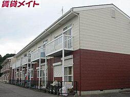 三重県鈴鹿市岡田1丁目の賃貸アパートの外観